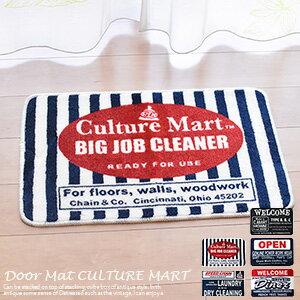 玄関マット 43×65cm 《全5色》 CULTURE MART (カルチャーマート) アメリカン 西海岸 バスサイン バスマット おしゃれ かわいい 玄関マット ブランド 室内