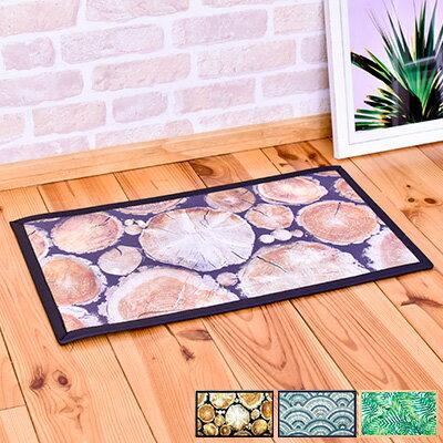 玄関マット 43cm×73cm LFS754(3柄)おしゃれ かわいい 玄関マット 色 風水 室内