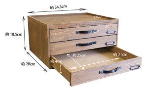小物収納引き出し付キャビネット木製3段[ブラウン]デスクキャビネットデスクキャビネット3段キャビネット木製北欧小物入れ引き出しミニ引き出し卓上引き出し収納A4サイズ