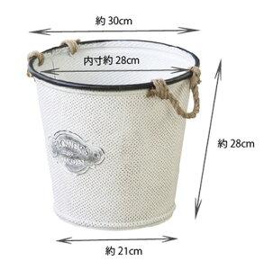 ヴィンテージな雰囲気のおしゃれバケツ☆バケツホワイトELFIN(Lサイズ)直径30cm