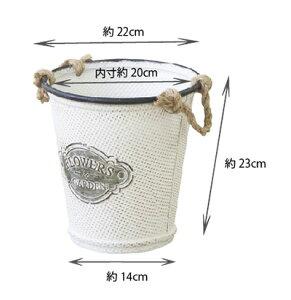 ヴィンテージな雰囲気のおしゃれバケツ☆バケツホワイトELFIN(Sサイズ)直径22cm