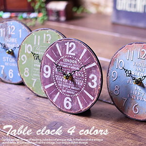 スタンド クロック ブルー・ペールブルー・エンジ・グリーン アンティーク 置き時計 おしゃれ