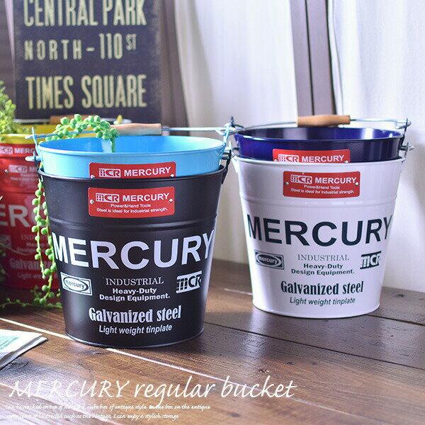 [ バケツ ブリキ] MERCURY マーキュリー レギュラーバケツ(10Lサイズ) バケツ おしゃれ バケツ ごみ箱