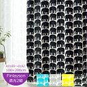 フィンレイソン 遮光カーテン エレファンティ 巾100×丈200cm(1枚入) K0189〜K0192 ぞう柄 ポップ レト...