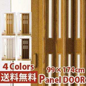 パネルドア【規格サイズ】クレア幅99cm×高さ176cm木目調4色ホワイトウッド、ナチュラル、ライトブラウン、ダークブラウン間仕切りで省エネ節電窓付きでお洒落なパネルドアで間仕切りフルネス