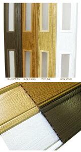 パネルドアオーダー品クレア木目調4色窓付きでお洒落なパネルドアで間仕切りフルネス