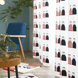 リサ・ラーソンカーテンミンミ巾100×丈178cm(1枚入)【QL6004-09・QL6004-15】LISALARSON柄モダンレトロモダン子供部屋カーテン綿カーテン北欧送料無料リサラーソンカーテン