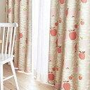 遮光カーテン 巾100×丈135cm(1枚入) 【BA1365-35・BA1365-11】 カーテン 遮光 りんご 柄 アスワン 遮光2級