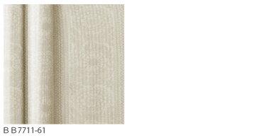 【在庫限り】フィンレイソン ミラーカーテン タイミ 巾100×丈198cm(1枚入) 1.5倍ヒダ BB7711-61 花 柄 モダン レトロ ミラーカーテン 一人暮らし カーテン ウォッシャブル YESカーテン アスワン