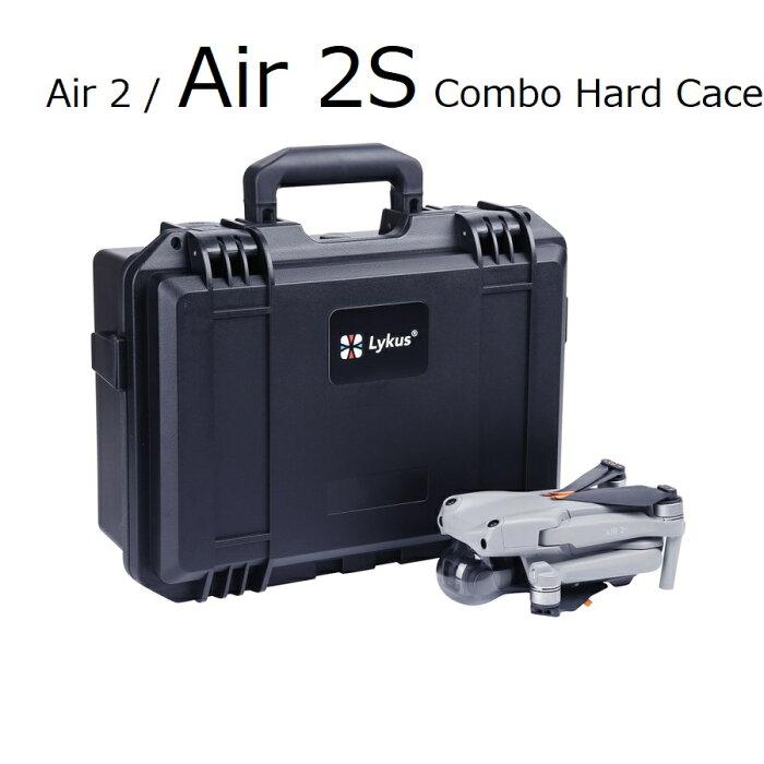 マビックエアー2ハードケースLykusライカスDJIMavicAir2コンボハードケースDCP-MM100SGS認証IP67級防水防塵仕様
