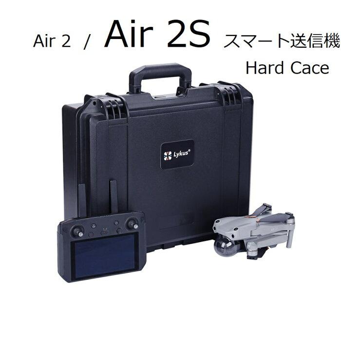 マビックエアー2ハードケースLykusライカスDJIMavicAir2スマートコントローラーハードケースDCP-MA210SGS認証IP67級防水防塵仕様
