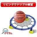 エアドリブル バスケットボール ドリブル練習 室内練習グッズ 静か ミニバス 自主練 部活 リビング マン...