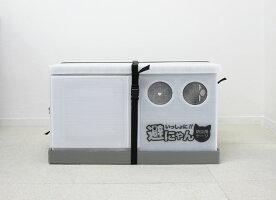緊急避難用ケージいっしょに避にゃんペット同行避難折り畳み式3kgトートバッグ付き犬ネコウサギ最適【売れ筋】