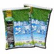 【送料無料】[自然応用科学]踏み固まらない芝の床土/16リットル[×2袋セット]  [芝生][培養土] 【smtb-TK】【tk0216f】【2sp_120611_a】【RCP1209mara】
