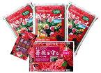 [自然応用科学] バラの植え付け・植え替え時のおすすめセット ◆スタンダード◆ 栽培名人の土+ 薔薇を守るマルチング材 + 薔薇の菌根菌 (102x3)(228x1)(234x1)