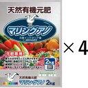 [太陽殖産]リン酸質マリングアノ/2kgx4個 セット[園芸肥料][有機肥料][センター発送](000209)