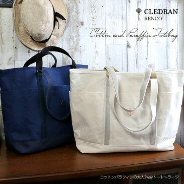 【CLEDRAN】コットンパラフィンの大人2wayトート〜ラージ CL-2756 A4 B4/ 革 トートバッグ キャンバス メンズ レディース