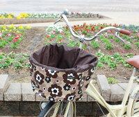 エクストラワイドタイプ:ダークブラウン×リトルフフラチョコ柄バスケットカバー(自転車前かごカバー)