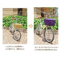 ワイド〜エクストラワイドサイズ:ふんわりスタイルが新しい!プードル型バスケットカバー【全6色】