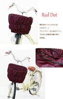 ワイド〜エクストラワイドタイプ:柄タイプが登場!プードル型バスケットカバー