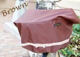 【新着】エクストラワイドタイプ:一番売れてる!リボン付きフロント用バスケットカバー/バスケットカバー(特大サイズ/一番大きなかご用)