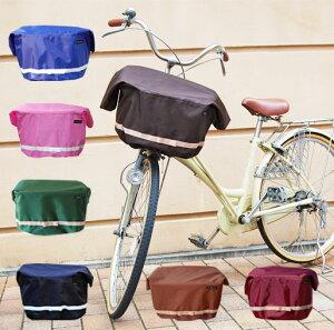 当店で一番売れてる!リボン付きフロント用バスケットカバー(自転車用前カゴカバー)【RCP】...