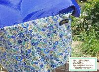 エクストラワイドタイプ:あなたのバスケットが花かごに変身!ロイヤルブルー×ブルー小花バスケットカバー