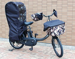 【メール便OK♪】スタイリッシュなフォルムが魅力!自転車用ボア付ハンドルカバー