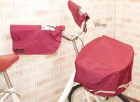 【新着】無地タイプ:自転車用ボア付ハンドルカバー