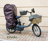 【新着】【メール便OK♪】無地タイプ:自転車用ボア付ハンドルカバー