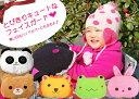 ◆4双までメール便対応◆ 軍手・手袋 のびのび 幼児用手袋 1810 10カラー シンエイ産業 SE1810
