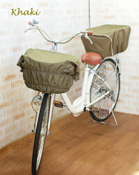 【新着】【メール便OK♪】柔らか素材で使いやすい!パイピング付自転車用後ろかごバスケットカバー
