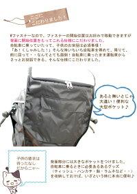 【新着】ワイヤー入りフロント用チャイルドシートカバー