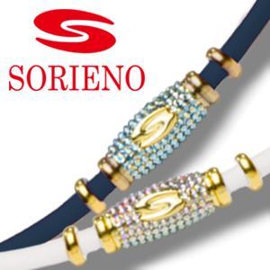SORIENO(ソリエノ) カスタムネックレス(ゴールド) スポーツネックレス 健康 ネックレス