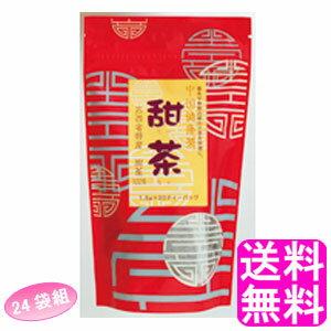 茶葉・ティーバッグ, 中国茶  ()24 TeaBoutique