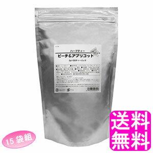 茶葉・ティーバッグ, ハーブティー  15 TeaBoutique