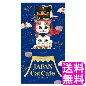 茶葉・ティーバッグ, 日本茶  JAPAN Cat Cafe() 1000