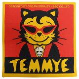 CREAMSODAクリームソーダ ティミー クッションカバーPD16GS-18T
