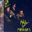 FRENZY / HALL OF MIRRORS