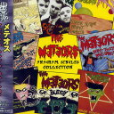THE METEORS / ANAGRAM SINGLES COLLECTION