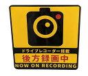【3万円以上送料無料】カー用品カテゴリのドライブレコーダー...