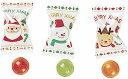 記念品・粗品・ノベルティの専門店で買える「【メリークリスマスキャンディ】景品/ノベルティ/イベント/おまけ/粗品  クリスマス景品」の画像です。価格は18円になります。
