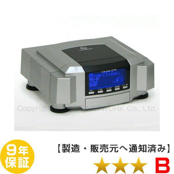 治療機器, 電位治療器  12700 9