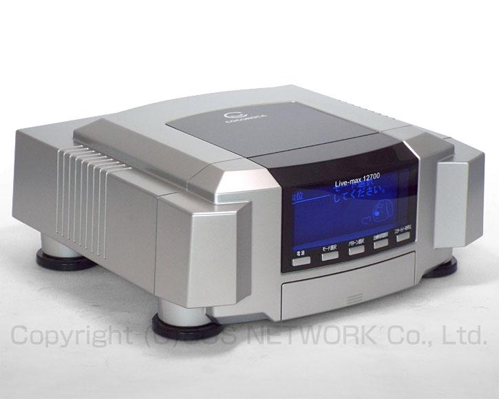ココロカ リブマックス12700