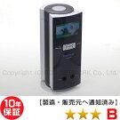 【最良】電位治療器コスモドクターio9000(イオ9000)最良品【中古】