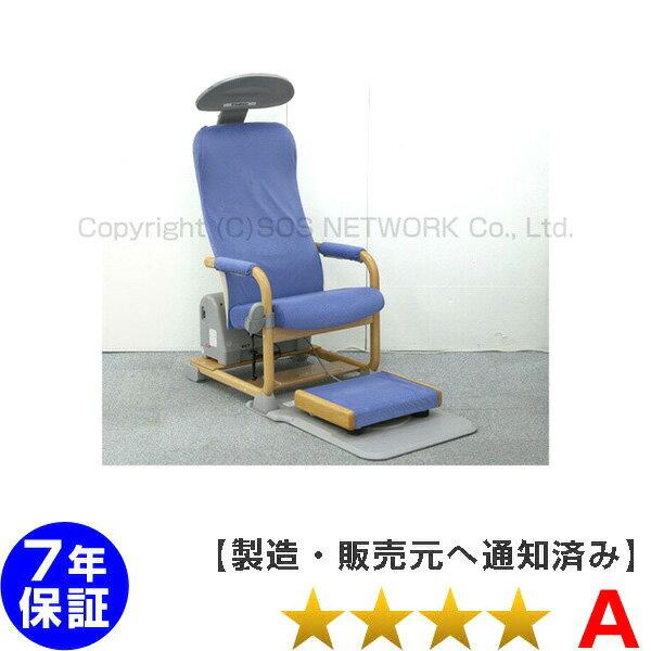 【良品】電位治療器 ヘルストロン H5000 ライトブルー色カバー付き【中古】(H5-009u):SOSネットワーク