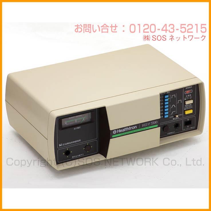 【最良品】電位治療器 ヘルストロン P3500電極タイプ【中古】(P35-023u):SOSネットワーク