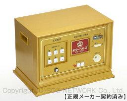 パワーヘルス PH-10000 ★★(特価品)10年保証 電位治療器【中古】