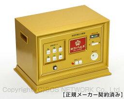 パワーヘルス PH-13000 ★★★★★(程度AA)10年保証 電位治療器【中古】
