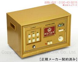 電位治療器 パワーヘルス PH-14000 【中古】(Z)10年保証